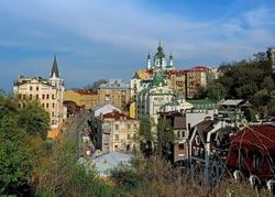 Cityscape of the Andriyivskyy Descent in Kyiv, Ukraine