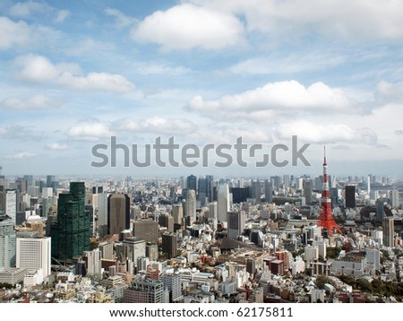 Cityscape of Tokyo City, Japan