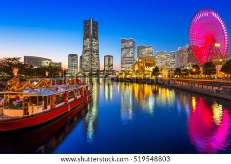 Cityscape of Yokohama city at sunset, Japan #519548803