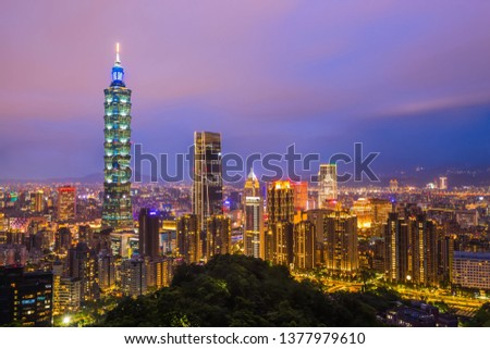 Cityscape viewpoint from Xiangshan elephant mountain is landmark that tourists must take to take pictures come to visit at Taipei in Taiwan. #1377979610
