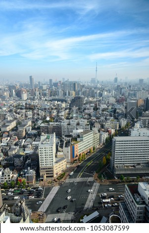 Cityscapes of tokyo in Fog after rain in winter season, Skyline of Bunkyo ward, Tokyo, Japan, Tokyo is the world's most populous metropolis and is described as command centers for world economy. #1053087599