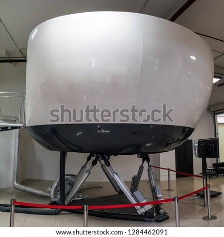 Civil aviation training simulator
