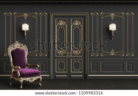Classic armchair  in classic interior with copy space.Walls with mouldings,ornated cornice. Floor parquet herringbone.Classic door with decoration.Sconces on the wall.Digital Illustration.3d rendering