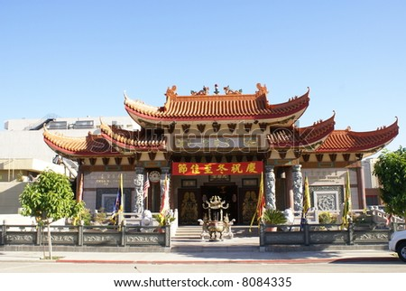classic chinese style building