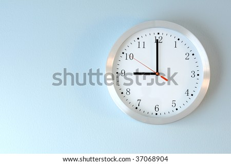 classic clock on the wall