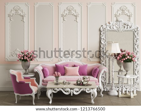 Classic furniture in classic interior with copy space.Sofa,chair,floor lamp,table with decor,carved mirror.Walls with gilded mouldings. Digital Illustration.3d rendering