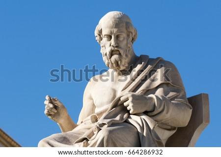 Shutterstock classic statues Plato sitting