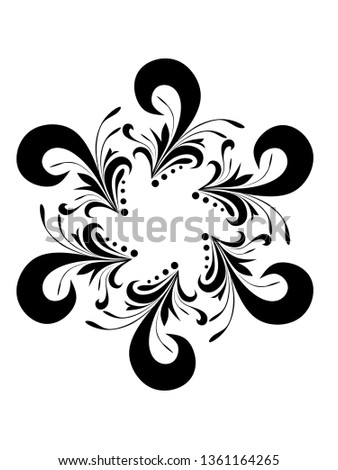 Classic style Mandala Ornaments Premium oriental flowers, with a dark color design for your decoration. Illustration of Mandala Ornaments - Mandala Ornaments
