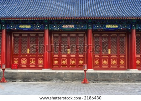 Classical chinese architecture at Temple Of Heaven, China.