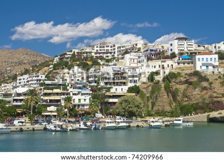 Classical Greek town on the rock. Agia Galini. A small village on the south of Crete Greece, once a fishing village now a tourist resort in the Summer. Crete. Greece.
