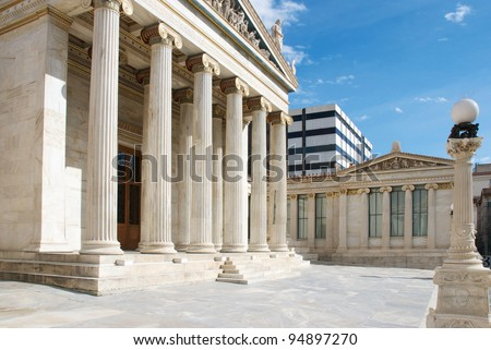 Classical marble building of National University of Athens, Greece