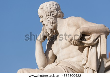 classical statue of Socrates from side #539300422