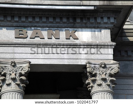 Classical style bank building