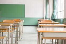 Classroom of Japanese schools