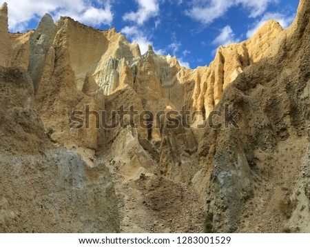 Clay Cliffs geological formation in New Zealand #1283001529