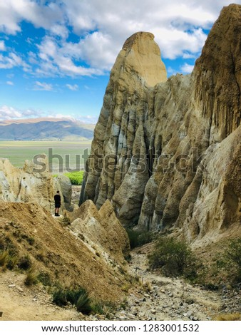 Clay Cliffs geological formation in New Zealand #1283001532