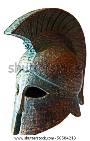 Clay Spartan helmet - stock photo
