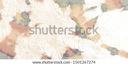 Clean Watercolor Dirty .Watercolor Dirty Splash. Abstract Dyed Texture. Acrylic Artwork Pattern. Trendy Watercolour Print. Artistic Grunge Brushing. Nude Watercolor Dirty