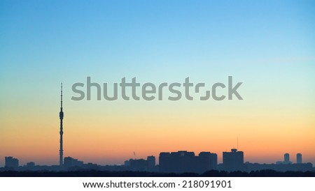 clear blue and yellow dawning sky over city, Moscow