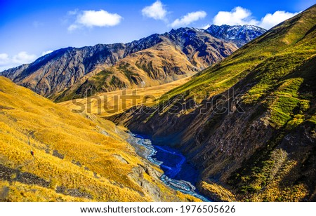 Cleft in the mountainside landscape. Mountain hills landscape. Hills in mountains. Mountain summit view