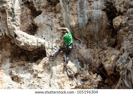 Cliffhanger. - stock photo