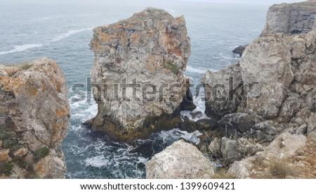 Cliffs of the Bulgarian Black Sea coast