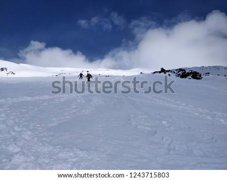 Climbers on Mt. St. Helens