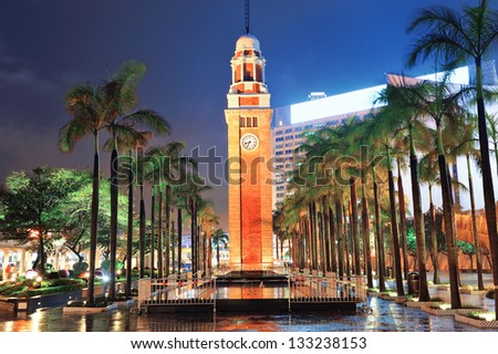 Clock tower in Hong Kong at night