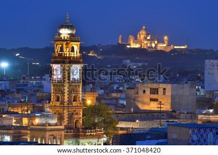 Clock Tower, Jodhpur, India