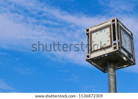 Clock tower Rajamangala  in Thailand