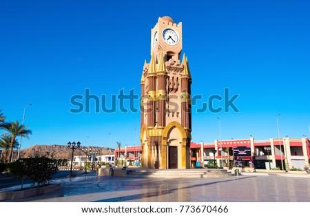 Clock tower. Sharm El Sheikh. Sinai Peninsula. Egypt. #773670466