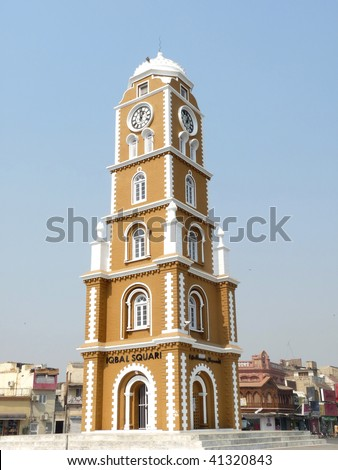 Clock Tower Sialkot, Pakistan Famous Landmark in the city of Sialkot which is one of the world's largest sports goods and leather garments manufacturer.
