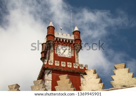 Clock tower that is a landmark and landmark in a city of Portugal, Europe #1369945901