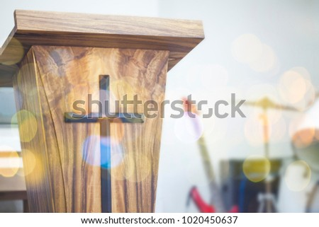 cloe up of the pulpit with Jesus cross in church service, can  be used for christian background Zdjęcia stock ©