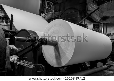 close to Paper and pulp mill
