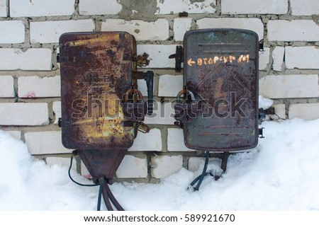 free photos old fuse box avopix com rh avopix com Glass Fuse Box Old Fuse Box