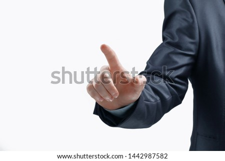 close up. businessman presses his finger on the virtual point.isolated on grey background #1442987582