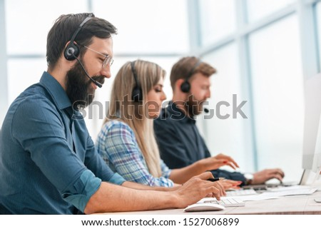 close up. call center operators in the workplace.