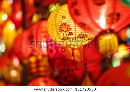 Close-up colorful international lanterns, Chiang Mai, Thailand