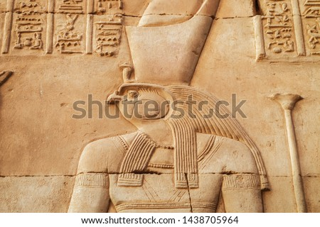 Close up depiction of Horus in the Temple of Kom Ombo Stock photo ©