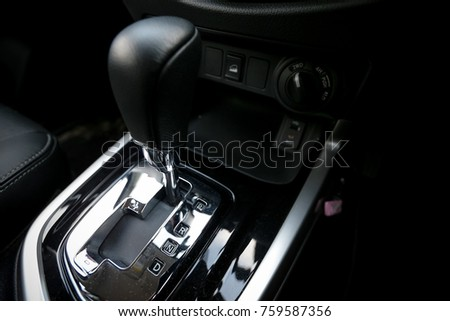 Close up detail of gear knob #759587356