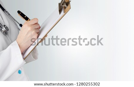 Close-up Doctor at hospital working with tablet pc #1280255302