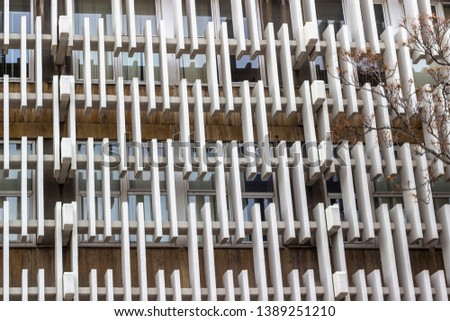 Close-up horizontal shoot of horizontal modern design concrete shading elements