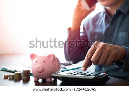 Close-up image of pink piggy bank with money stack step up growing growth. Planning step up, saving money for future plan, retirement fund. Business investment-finance accounting concept. Foto stock ©
