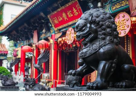 close up Lion Guardian bronze sculpture at the Sik Sik Yuen Wong Tai Sin Temple in Kowloon, Hong Kong
