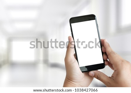 Close up man hands using smart phone Technology and phone technology trends #1038427066