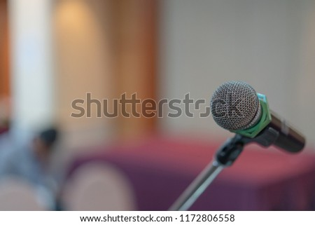 Close up microphone of speech in seminar in conference hall (soft and selective focus)(soft and selective focus), #1172806558