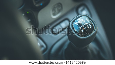 Close up of a shift lever, sports car #1418420696