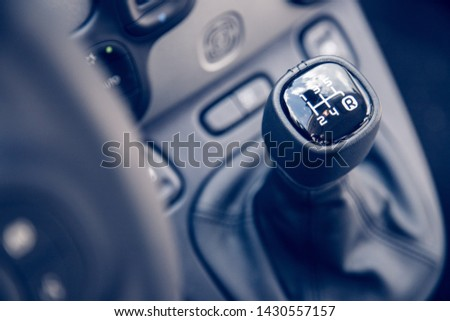 Close up of a shift lever, sports car #1430557157