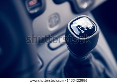 Close up of a shift lever, sports car #1433422886